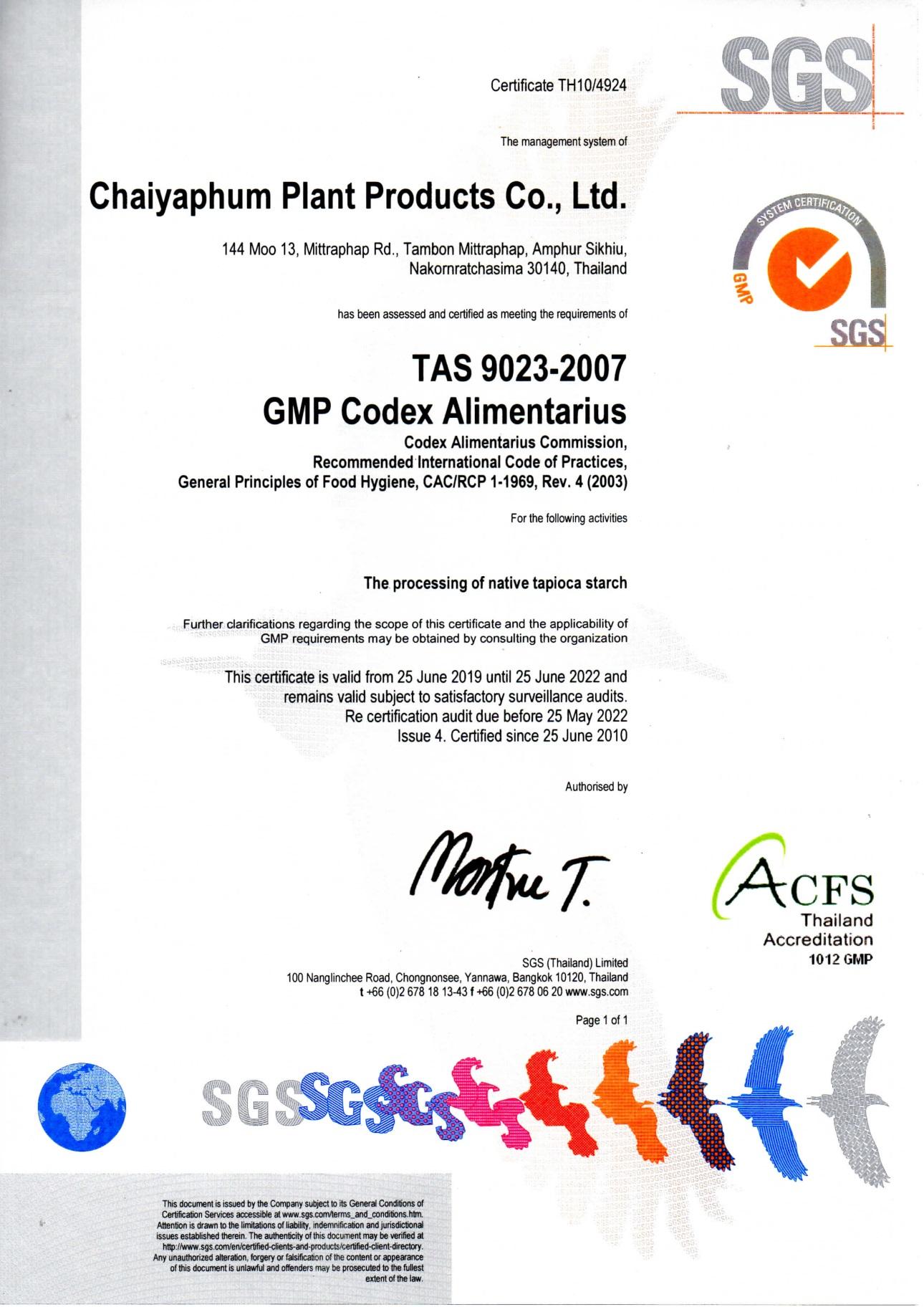 Chaiyaphum Plant Products : :